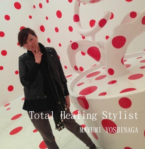 画像: FASHION ATTEND CONCIERGE★トータルヒーリングスタイリスト吉永真阿 の Fashion Beauty コーディネート